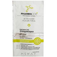 Витэкс - PharmaCos 10мл Биомаска для лица Очищающая с белой глиной, экстрактом грейпфрута 1шт, фото 2