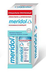 Зубная паста Meridol 75 мл и ополаскиватель Meridol 100 мл бесплатно