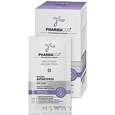 Витэкс - PharmaCos 10мл Маска для лица Антистресс для всех типов кожи 1шт, фото 2