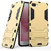 Чехол Iron для Asus Zenfone 4 Max / ZC554KL / x00id бронированный бампер Броня Gold