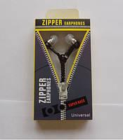Наушники на молнии Zipper Earphones