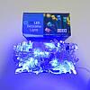 Гирлянда Нить электрическая 500 led, голубая, прозрачный провод, 20м., фото 4