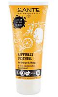 Sante. БИО-Гель для душа Happiness Апельсин и Манго, 200 мл (4025089080701)