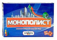 """Гр Игра наст. мал. """"Монополист"""" 348 рус. (20) """"STRATEG"""""""