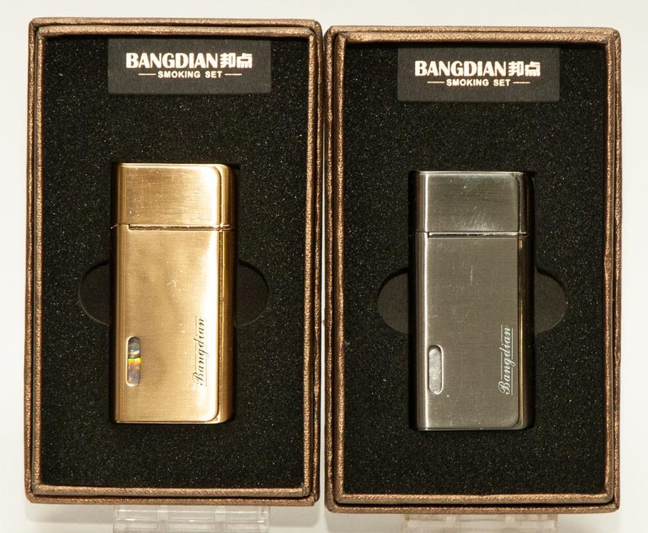 Подарочная зажигалка BANGDIAN PZ15-33