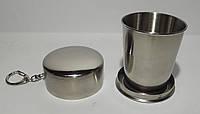Складной стакан из нержавеющей стали ST3-39