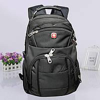 Модный рюкзак SwissGear городской 7697