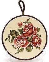 Подставка под горячее Bona Cream Rose Корейская Роза Ø16см керамика кремовая ( 8482 )