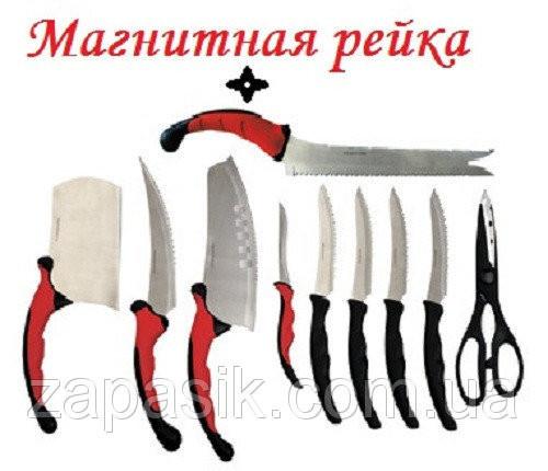 Набор Ножей Contour Pro Контр Про +Магнитная Рейка