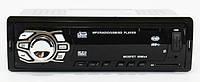 Автомагнитола MP3 GT 6312 Магнитола