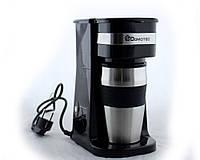 Электрическая Капельная Кофеварка Domotec MS 0709 + Термостакан