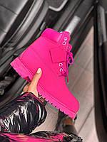 Ботинки женские Timberland Pink lux Тимберленд