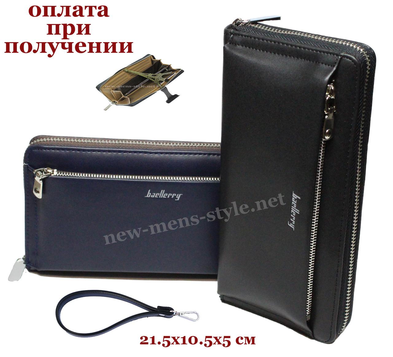 Чоловічий шкіряний гаманець портмоне клатч барсетка барсетка Baellerry NEW