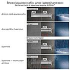 Душевые двери Ravak Blix BLDZ2 Transparent складные трехэлементные, фото 6