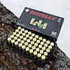 Патроны холостые Ozkursan 9 мм (пистолетные), фото 2