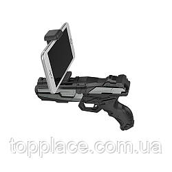 Пистолет виртуальной реальности Ar Gun Q1, Android, iOS (G101001252)
