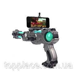 Пистолет виртуальной реальности Beat Magnum Android, iOS (G101001253)