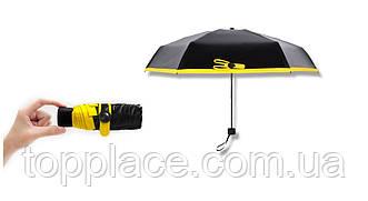 Складной мини зонт Black Lemon Yellow (D1010050037)