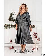 Женское черное коктейльное платье на запах из пайеток большие размеры 50-64