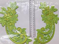 """Аплікація вишивка клейова  """"Квіти"""" салатові , 22 см 1пара Аппликации  клеевая, термоаппликация"""