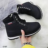 Женские зимние ботинки черного цвета, эко кожа нубук 36 ПОСЛЕДНИЕ РАЗМЕРЫ