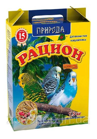 Корм Раціон «Мультивітамін + Йод» корм для хвилястих папуг 1,5 кг