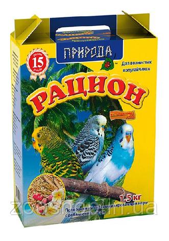 Корм Раціон «Мультивітамін + Йод» корм для хвилястих папуг 1,5 кг, фото 2
