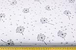 """Бязь польская """"Одуванчики"""" серые на белом фоне №2507, фото 4"""