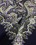 Розмарин 1850-15, павлопосадский вовняну хустку з шовковою бахромою, фото 5