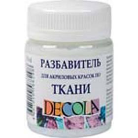 Розріджувач для акрил. по тканині ДЕКОЛЬ , 50мл ЗХК