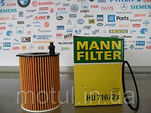Масляный фильтр Mann hu 716/2x