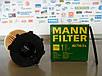 Масляный фильтр Mann hu 716/2x, фото 2