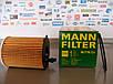 Масляный фильтр Mann hu 716/2x, фото 3