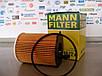 Масляный фильтр Mann hu 716/2x, фото 4