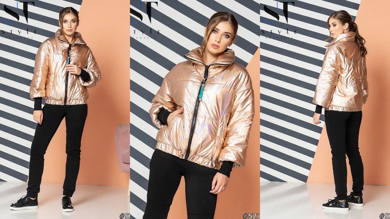 Стильная куртка в современном оформлении