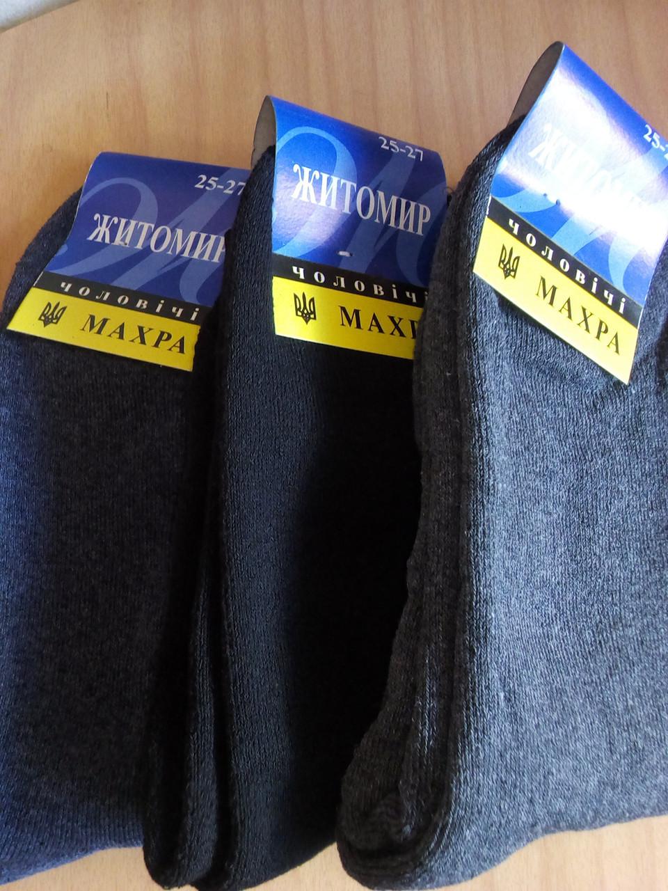 Носки мужские махровые высокие Житомир размер  29-31