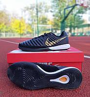 Футзалки Nike  Legend X VII купить найк легенд х