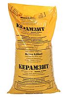 Керамзит 0,06 м3 фракция 10-20