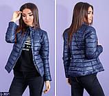 Куртка женская  размер 42,44,46,48, фото 4