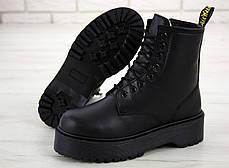 Женские ботинки Dr.Martens Black mono JADON кожа, ЗИМА черные. ТОП Реплика ААА класса., фото 3