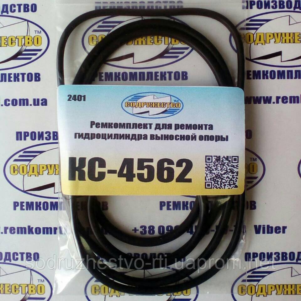 Ремкомплект гидроцилиндра выносной опоры (ГЦ 140*110) автокран КС-4572А