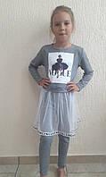 Модный костюм на девочку (платье+лосины), фото 1
