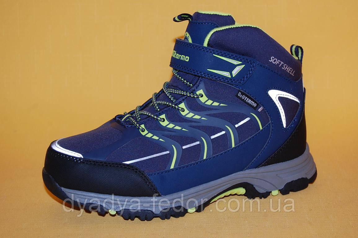 Детская зимняя обувь Термообувь B&G Украина 196-117 Для мальчиков Синий размеры 35_40