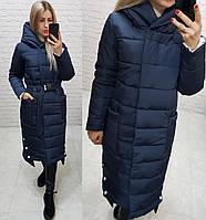 Зимняя приталенная куртка пуховик с поясом, артикул 032, цвет синий, фото 1