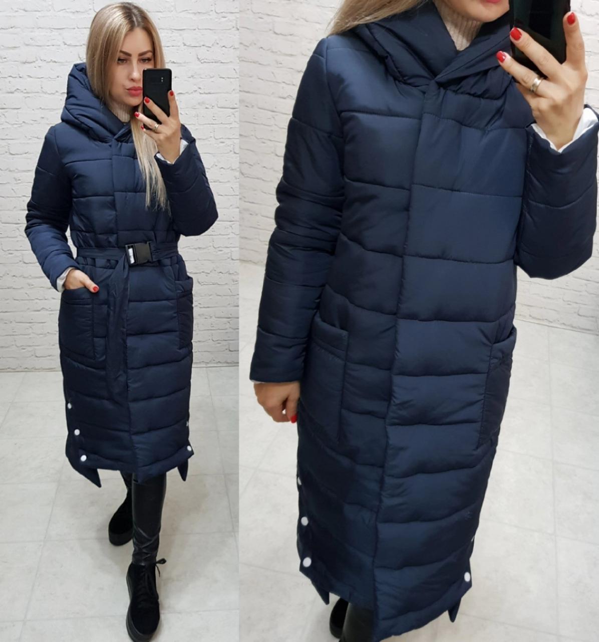 Зимняя приталенная куртка пуховик с поясом, артикул 032, цвет синий
