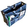 Органайзер-вкладыш для сумки ORGANIZE украинский аналог Bag in Bag (серый), фото 6