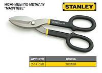 ножницы по металлу STANLEY MaxSteel L=300 мм прямые 2-14-558