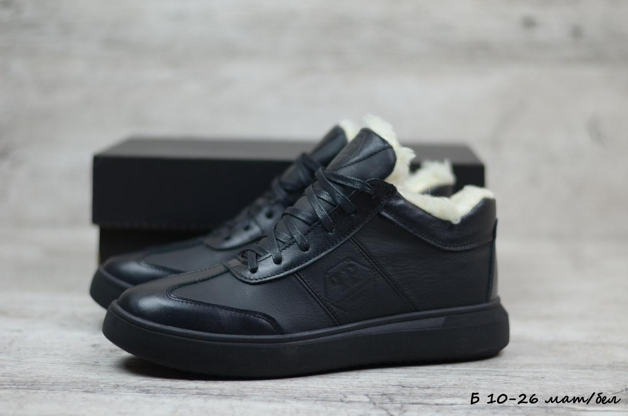 Мужские кожаные ботинки Philipp Plein (Реплика) (Код: Б 10-26 мат/бел  ) ►Размеры [40,41,42,43,44,45]