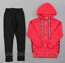 Спортивный костюм теплый для девочки (44р)