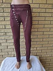 Джинсы женские стрейчевые модные MONDAY, Турция, фото 2
